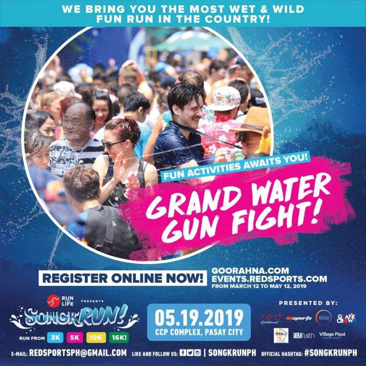 Grand Water Gun Fight